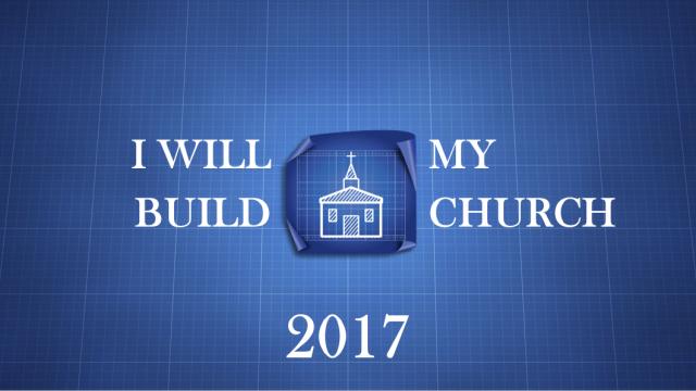 2017-theme